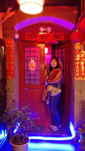 Beijing Siheju Courtyard Hotel photo 66