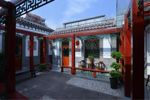 Beijing Siheju Courtyard Hotel photo 88