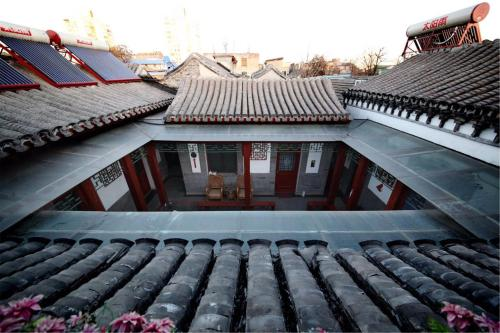 Beijing Siheju Courtyard Hotel photo 92