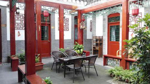 Beijing Siheju Courtyard Hotel photo 95