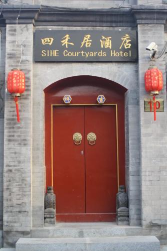 Beijing Siheju Courtyard Hotel photo 103