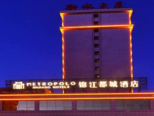 Jinjiang Ducheng South Station (Beijing Chengyan Hotel) impression