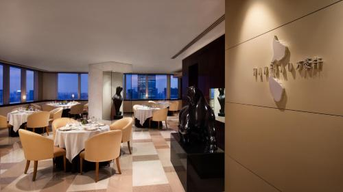 JW Marriott Shanghai at Tomorrow Square photo 40