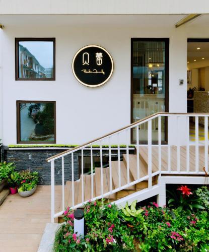 HotelHangzhou Beilei Inn