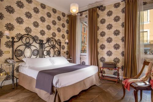 Boutique hotel anahi rome lazio for Boutique hotel anahi roma