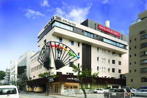 HotelHotel Zurich Toho 2001