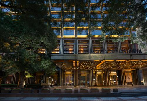 Waldorf Astoria Beijing impression