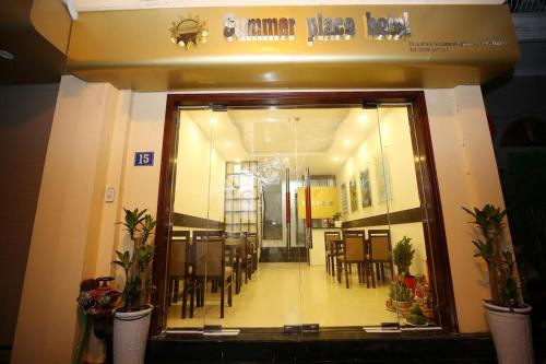 Summer Place Hotel photo 15