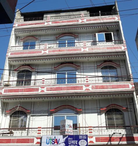 HotelHotel Utsav & Marriage Hall