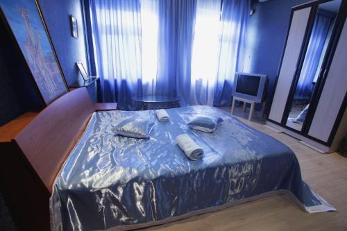 Hotel Guest House Slava Grey