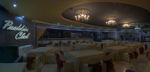 HotelHotel Pushkinskaya