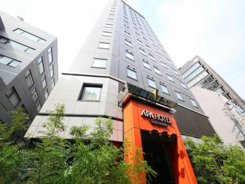 APA Hotel Shimbashi Toranomon photo 24