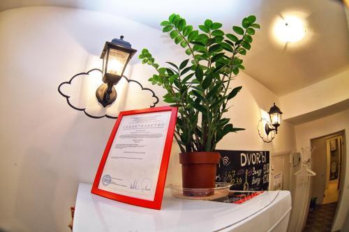 Hotel Dvory photo 91