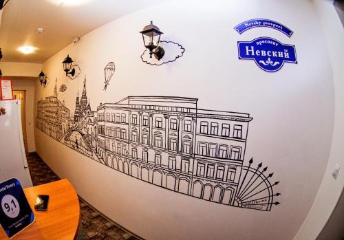 Hotel Dvory photo 94