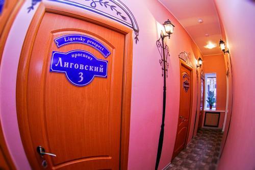Hotel Dvory photo 95