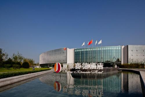 Beijing Riverside Hotel impression