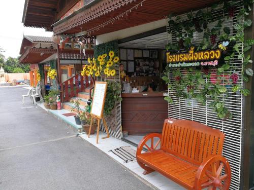 Phungluang Resort