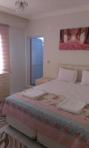 Trabzon Pamuk Apart Otel online rezervasyon