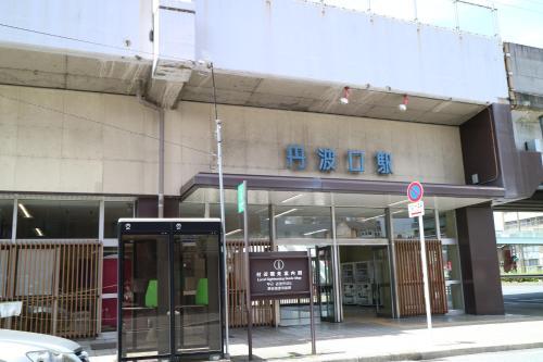 Houze 1st Gojo Omiya - Guesthouse in Kyoto