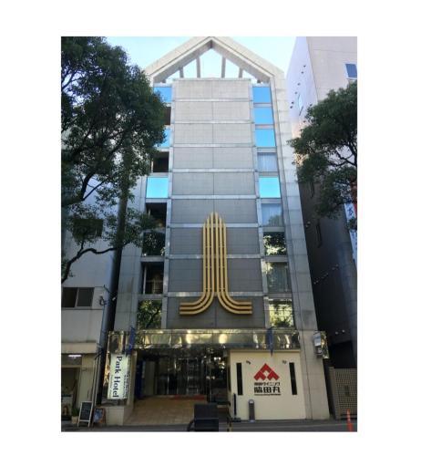 B&b Park Hotel Kagoshima Annex