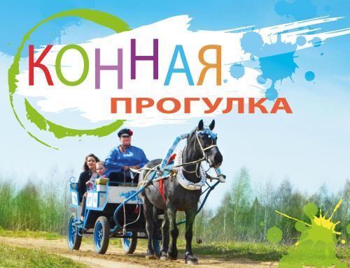 Zona Otdykha Ozero Ponti
