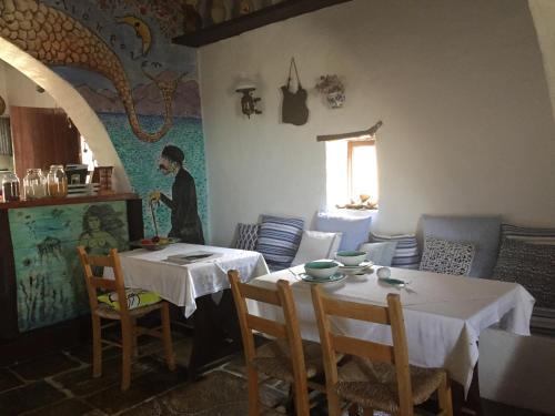 Koutsounari Traditional Cottages