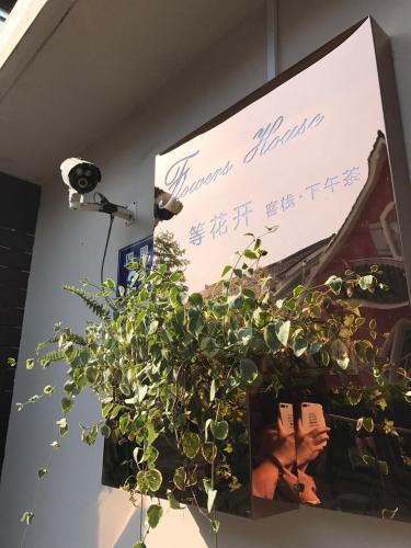 HotelHangzhou Denghuakai Boutique Hostel