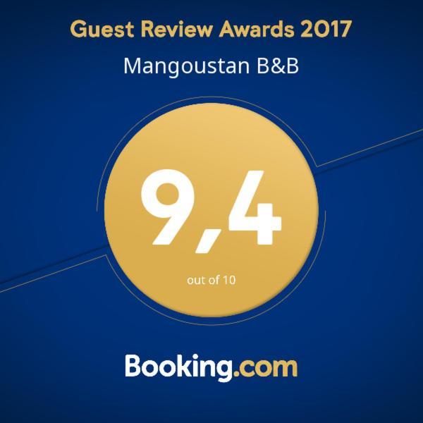 Mangoustan B&B