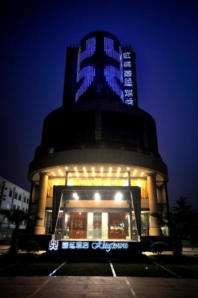 Kingtown Hotel Hongmei Shanghai_1
