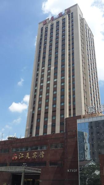 Shanghai Jiangtian Hotel