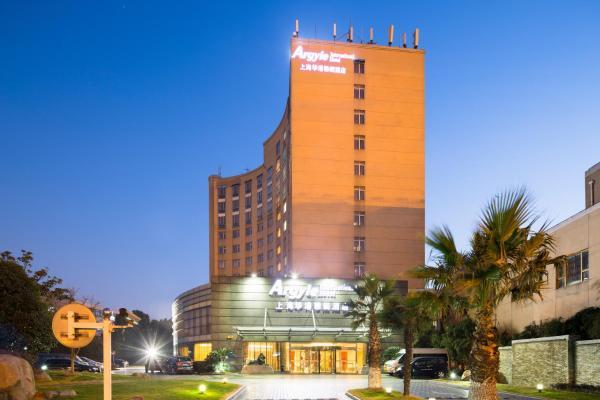 Argyle International Airport Hotel Shanghai