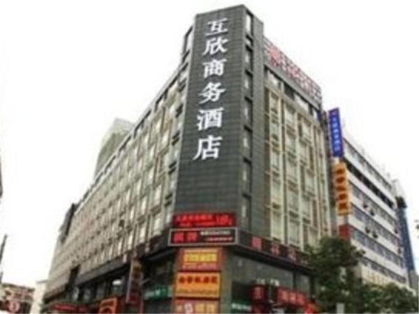 Shanghai Wells Inn