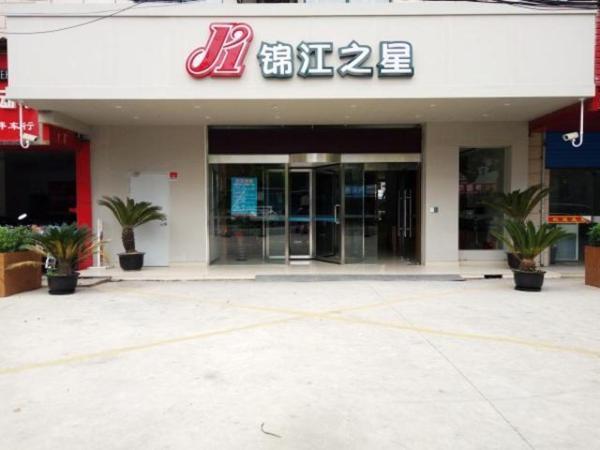 Jinjiang Inn Shanghai International Tourist Resort Kangxin Road