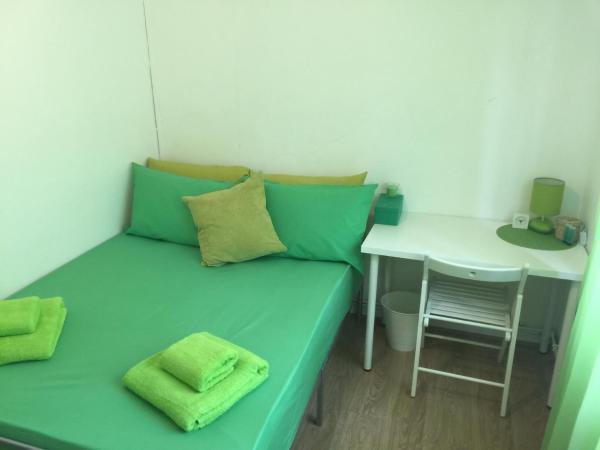 London Nice Rooms 3