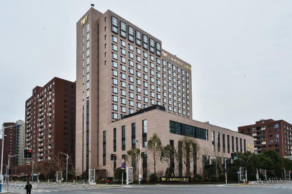 Shanghai Nanxiang Holiday Hotel