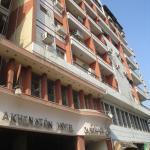 King Akhenaton Hotel