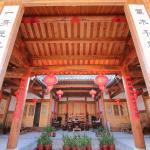 Zhongju Shixu Hall