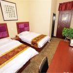 Hangyu Hotel Lanzhou