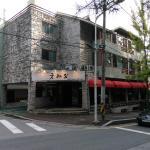 My House Daejeon
