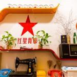 Hongxing International Hostel Lanzhou