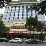 Hong Hua Hu Hotel