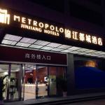 Jinjiang Metropolo Hotel Shanghai Hongqiao Airport Wuzhong Road Branch