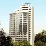 Chongqing Ni Si Hotel