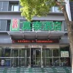 Motel Anqing South Linghu Road Lianhu Park