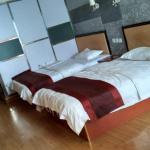 Yang Bang Business Hotel