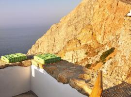 Hotel photo: Folegandros-Cliffhouse