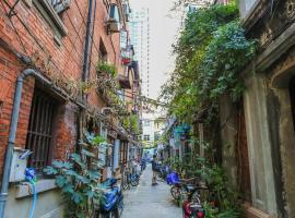 Hotel near Шанхай