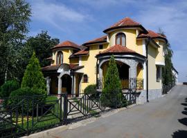 酒店照片: Villa Lilia