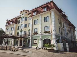 Hotel near Hviderusland