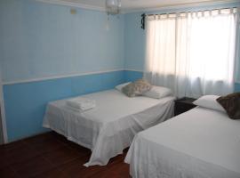Hotel near Ель-Прогресо